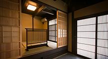 San-no-tsubone