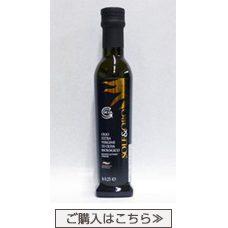 Sole & Oro(有機栽培)(ソーレ エ オーロ)