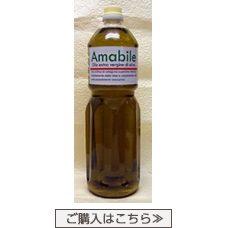 Amabile( アマービレ)