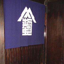 06_7_18mizuya2Ctubaki20007-3