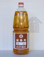 荏(え)油