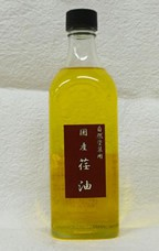 Domestic Perilla Oil