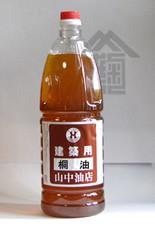 桐(きり)油