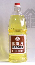 Refined White Rapeseed Oil