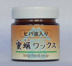 Bees' Wax Containing Perilla and Thujopsis Oils