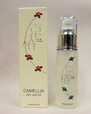Camellia Oil of Kyoto