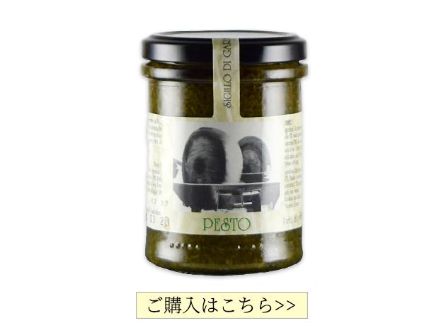 羅勒(魚香菜)醬