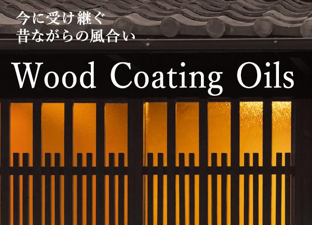 Wood Coating Oils