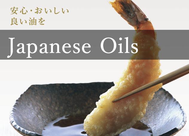Japanese Oils