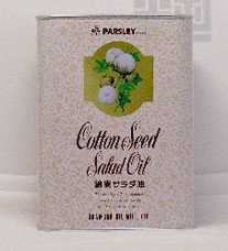Cottonseed Salad Oil