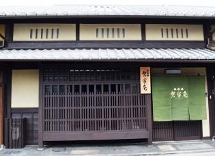 6月25日(土)より 楽学舎「粲宙庵」がオープン致します