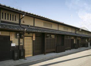 2019 山中油店 京町家ゲストハウス キャンペーン