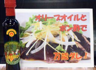 6月2日(水)から6月8日(火)まで、京都伊勢丹地下2階に出店いたします!
