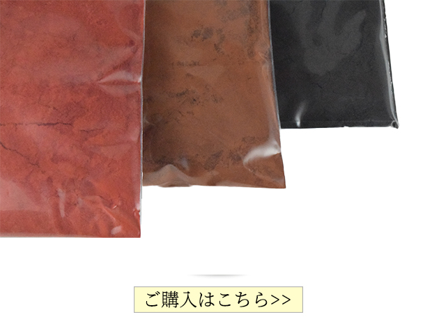 Red ocher (red, black or brown)