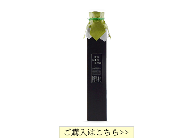 Leek oil
