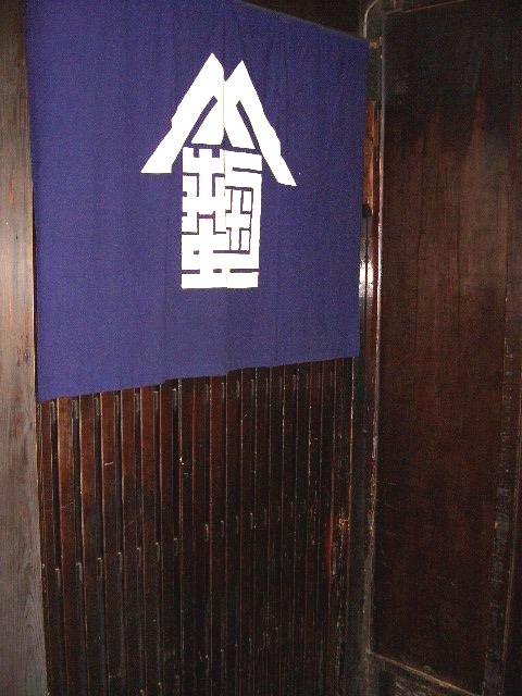 06.7.18mizuya2Ctubaki20007-3.jpg