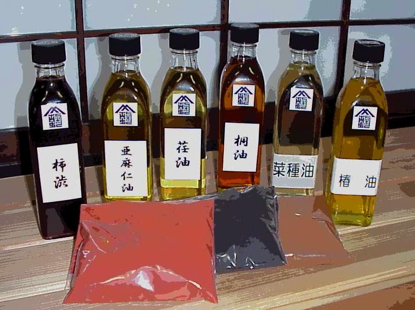 20061118-aburabengara.jpg