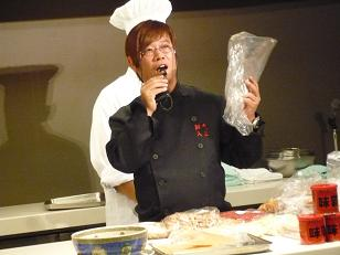 京都イタリア料理研究会