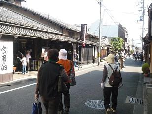 京都市上京区は130周年です