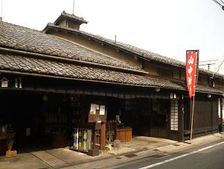 坂本龍馬と山中油店