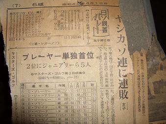 町家改修ニュース2012.1.18