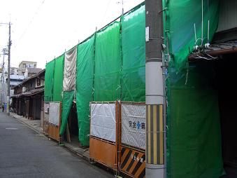 町家改修ニュース2011.1.27