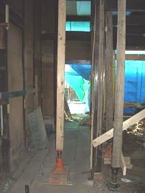 町家改修ニュース 2012.2.3